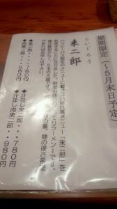 2014_05_01_20_35_37