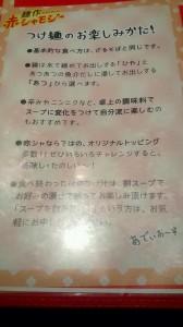 2014_07_20_17_18_39
