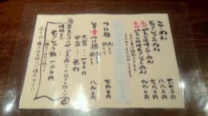 2014_07_30_21_58_08