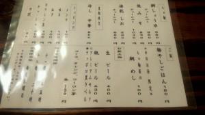 2014_08_12_18_47_32