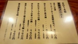 2014_08_18_19_29_48