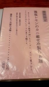 2014_08_18_19_31_09