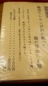 2014_08_18_19_31_25
