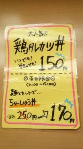 2014_08_21_14_31_53