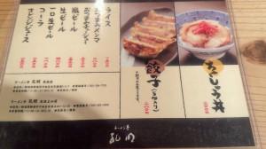 2014_09_17_19_59_42