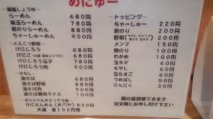 2014_09_18_19_53_40