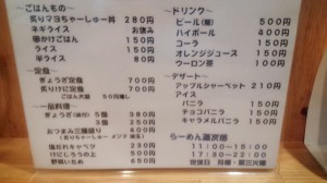 2014_09_18_19_53_57