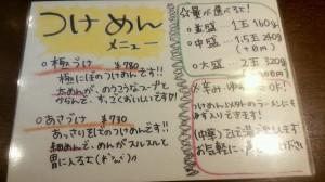 2014_09_20_18_10_42
