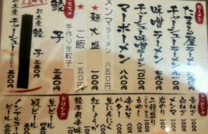 2014_09_21_18_36_58~01