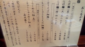 2014_09_28_16_52_30