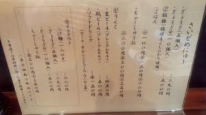 2014_09_28_16_52_42