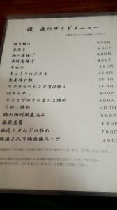 2014_11_02_11_43_55