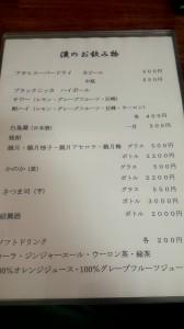 2014_11_02_11_44_03