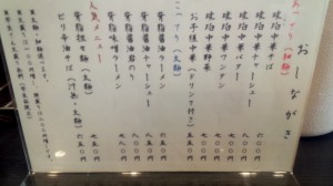 2014_11_22_11_36_02