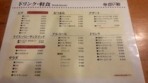 2014_10_28_19_52_16