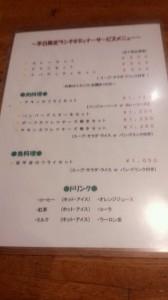 2014_12_03_20_28_22