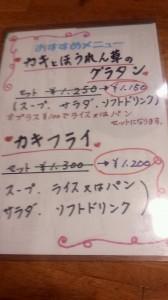 2014_12_03_20_28_46