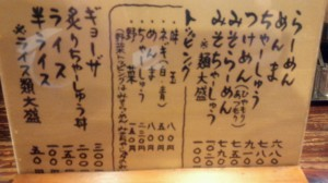 2014_12_08_19_59_09