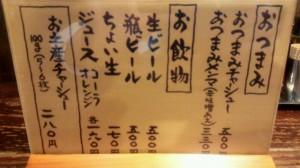 2014_12_08_19_59_20