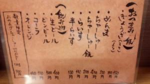 2014_12_16_19_49_07