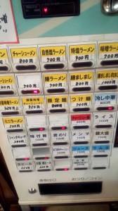 2014_12_18_19_29_01