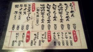 2014_12_20_18_04_14