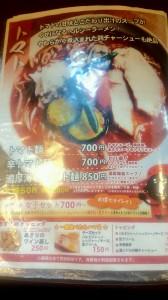 2014_12_24_20_17_37