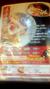 2014_12_24_20_17_52