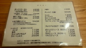 2015_02_16_18_44_27