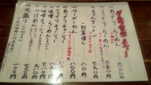 2015_02_19_20_05_47