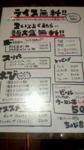 2015_02_20_19_55_58