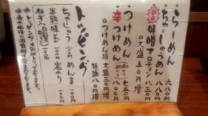 2015_03_10_21_05_22