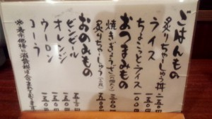 2015_03_10_21_05_30