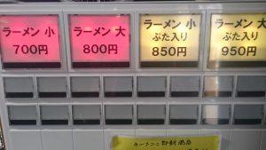 DSC_4807