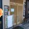 【新店】入船うどん 入船家(いりふねや・新潟市中央区)